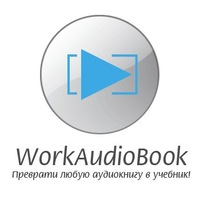 WorkAudioBook-button